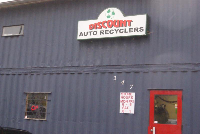 Discount Auto Wreckers - Photo 6
