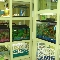Le Grand Paradis Des Animaux - Magasins d'accessoires et de nourriture pour animaux - 819-986-1038