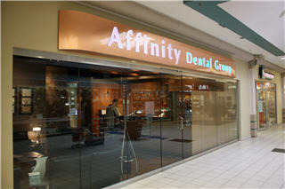 Affinity Dental Group-Sherwood Park - Photo 5