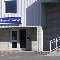 Hyundai Gatineau - New Car Dealers - 819-246-2555