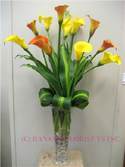 Hanamo Florist - Photo 1