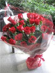 Hanamo Florist - Photo 3