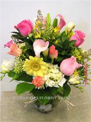 Hanamo Florist - Photo 8