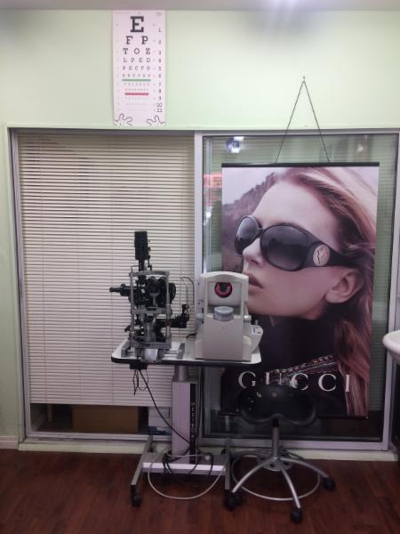 Vision Express Optical - Photo 6