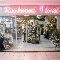 Rockwood Florist - Florists & Flower Shops - 905-624-3191