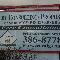 C E Craig & Associates - Bankruptcy Trustees - 250-386-8778