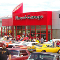 Dodge City-Royal Garage - New Car Dealers - 709-748-2110
