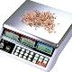 Accurate/Western Scale Co Ltd - Weight Scale Repair - 403-250-3232