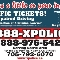 XPOLICE Traffic Ticket Services - Traffic Ticket Defense - 705-792-6070