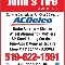 John's Tire & Auto Inc - Used Tire Dealers - 519-622-1591