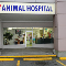 View North Road Animal Hospital's New Westminster profile