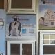 Atlantic Home - Home Improvements & Renovations - 506-633-1816