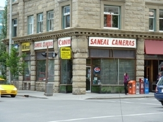 Saneal Camera Supplies Ltd - Photo 2