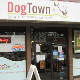 Dogtown Quality Pet Food & Supplies - Pet Grooming, Clipping, & Washing - 604-464-5354