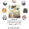 Richmond Quilting Ltd - Quilts & Quilting Supplies - 604-278-0060
