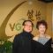 VG Travel Ltd - Passport & Visa Services - 250-382-3328