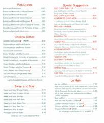 Joy Inn Restaurant & Tavern - Photo 4