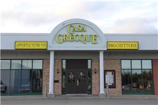 Casa Grecque - Photo 4