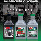 Amsoil Account Direct - Fuel Oil - 780-476-0545