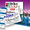 QuickLabel Systems - Paper Labels - 1-844-328-4693