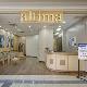 Altima Cedarbrae Dental Centre - Dentists - 416-438-1411