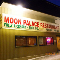 Moon Palace Restaurant - Restaurants - 780-489-7061