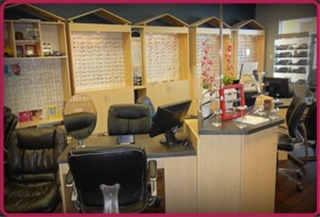 Linden Ridge Eye Care - Photo 7