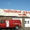 Transmission Concorde Inc - Garages de réparation d'auto - 450-444-3606