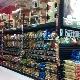 Petland - Pet Food & Supply Manufacturers & Wholesalers - 204-989-7616