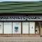 Norfolk Family Eye Care - Optometrists - 519-426-0415