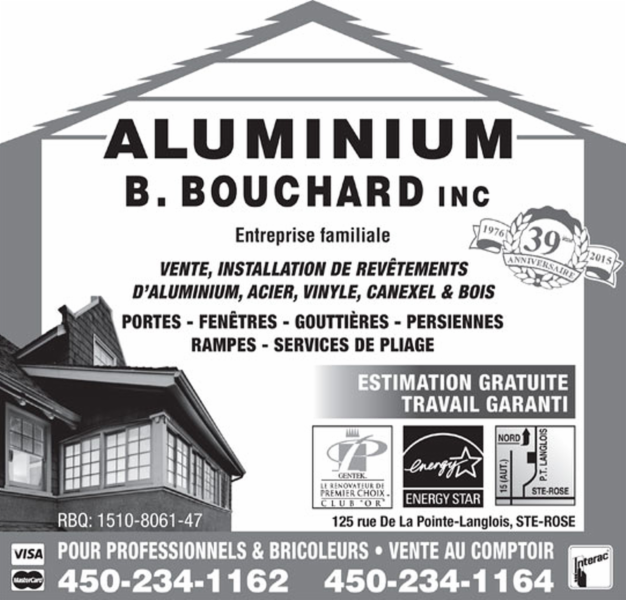 Aluminium B Bouchard Inc - Photo 1