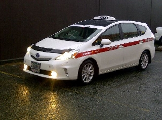 Pacific Cabs - Photo 1