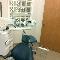 Summit View Dental Centre - Photo 5