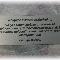 Publicité Meritas Enr - Graveurs sur métaux - 418-653-3355