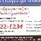 Clinique Chiropratique Richard - Chiropraticiens d.c. - 581-702-3737