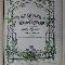 Lord Durham Rare Books Inc - Rare & Used Books - 905-680-8115