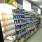 Hamilton Bros Farm & Building Supplies Ltd-TIM BR-Mart - Heating Contractors - 705-466-2244