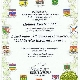 Holmes Electric Ltd - Electricians & Electrical Contractors - 250-861-5557