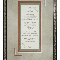 Lee's Picture Frame Warehouse - Picture Frame Dealers - 403-275-4155