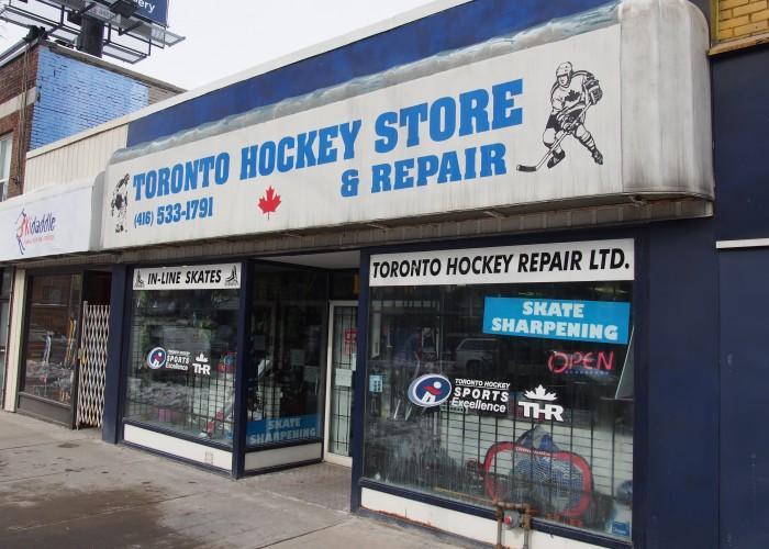 Toronto Hockey Repair - Photo 4