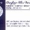 Plomberie Chauffage Gilles David & Fils Inc - General Contractors - 514-523-2161