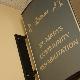 St. Marys Physiotherapy & Rehabilitation Clinic - Orthopedic Appliances - 519-284-0904