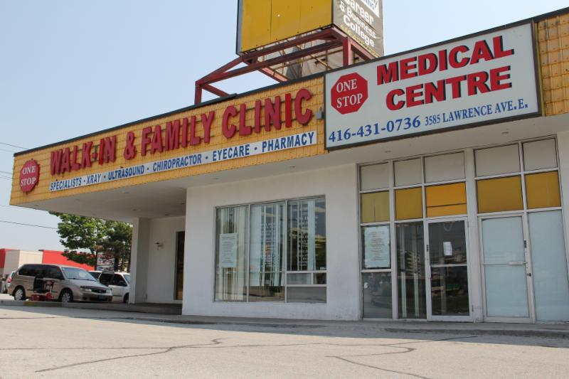 One Stop Medical Centre - Photo 1