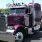 Atelier Reparation BP Inc - Accessoires et pièces de camions - 450-358-9818