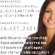 Accès Services Santé - domicile - Infirmières et infirmiers - 418-683-2424