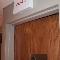 SORAD Société Des Radiologistes De L'hôpital Maisonneuve-Rosemont - Photo 9