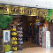 The Discovery Hut - Toy Stores - 403-301-4180