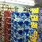 99th Avenue Liquor Store - Spirit & Liquor Stores - 780-992-9920