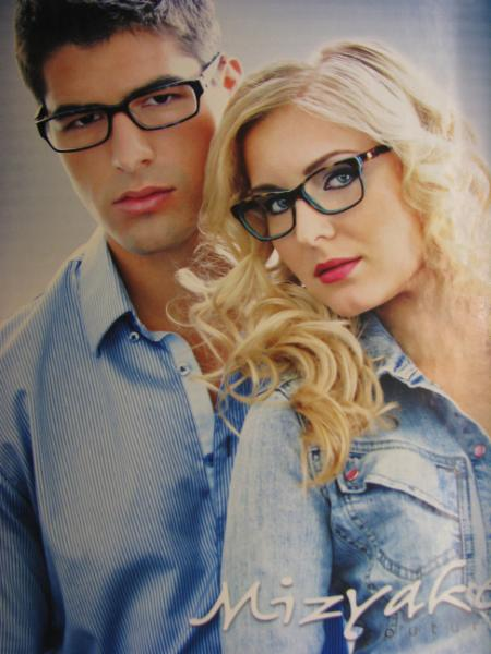 Eye Care Optical Ltd - Photo 6