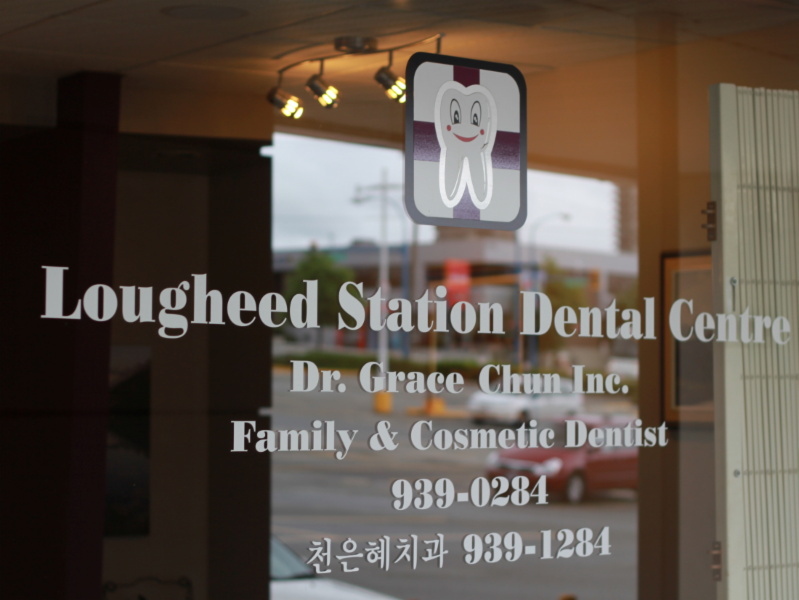 Lougheed Station Dental Centre - Photo 1